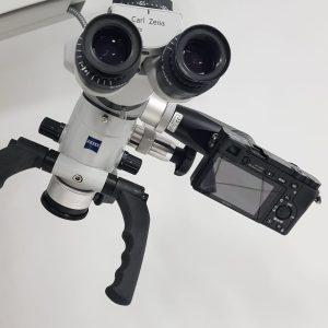 Foto OP-Mikroskop