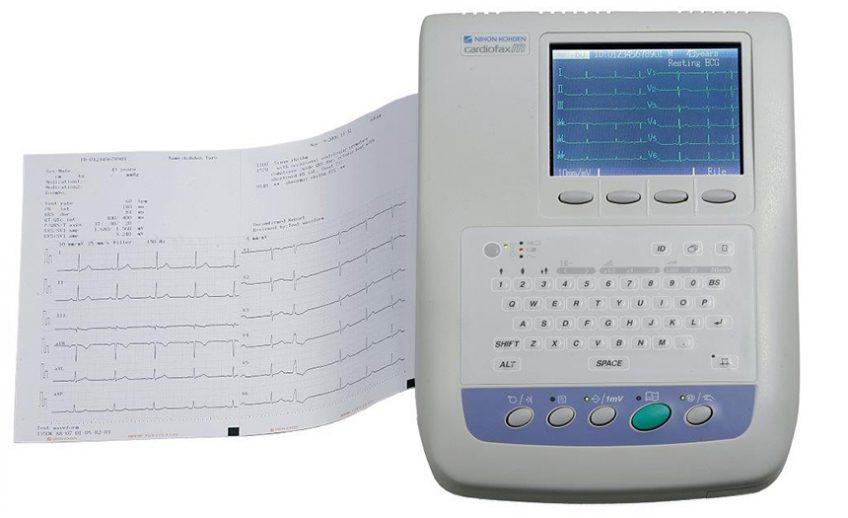 Internistische | Innere Medizin - EKG